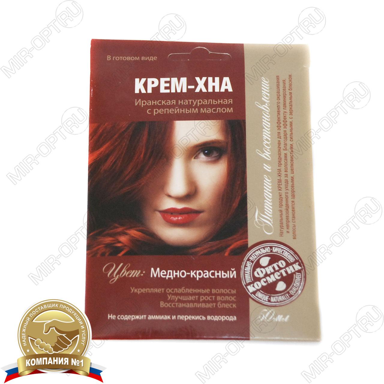 Краска для волос крем-хна отзывы